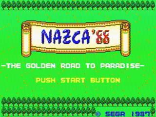 ナスカ'88