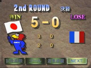 ワールドカップ'98 フランス ~Road to Win~