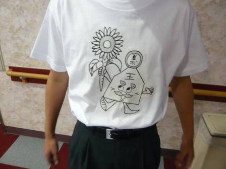 ボラ王Tシャツ