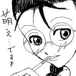 葉加瀬01