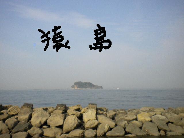 2009-04-13-2.jpg