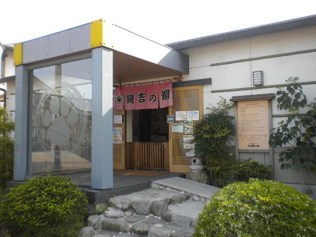 2009-04-19-34.jpg