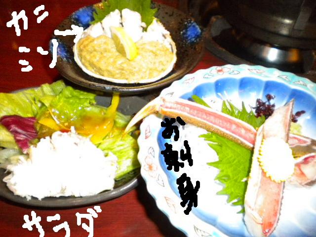 2009-05-07-59.jpg