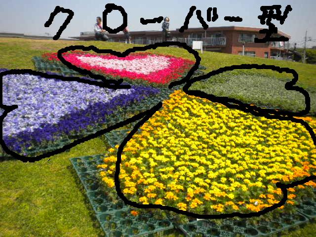 2009-04-29-16 (2)