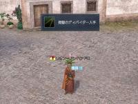 leon0443.jpg