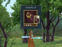 leon0481.jpg