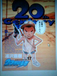 20050920202708.jpg