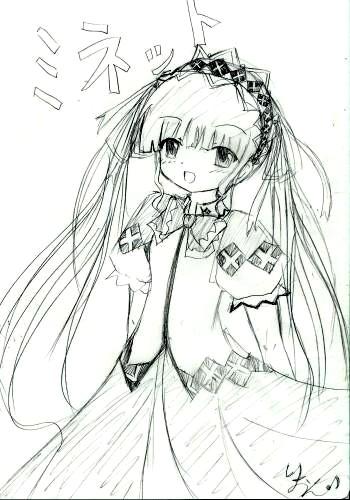 ミネット(色無し)