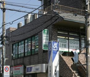 船橋夏見台校です!