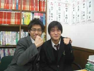 佐藤くん、合格おめでとう!