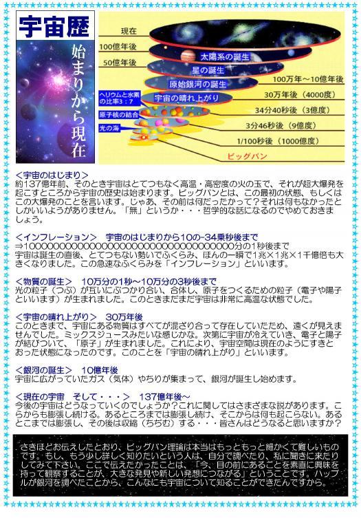 biguba_convert_20091224165423.jpg