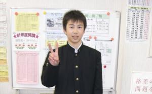 山崎くん、合格おめでとう!!!(船橋夏見台校)