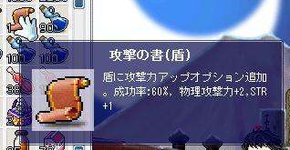 1106.jpg