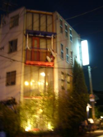 ステーキハウス