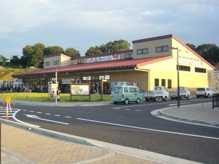 道の駅本館