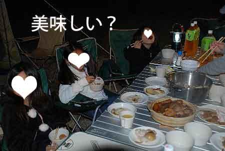 DSC_0126_20081107113552.jpg