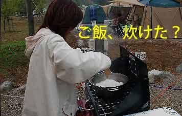 DSC_0287_20081107113936.jpg