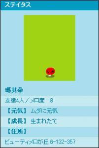 4004706_1.jpg