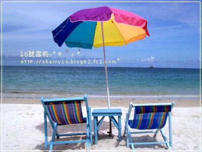 blogPic_060717.jpg
