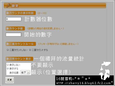 teach005.jpg