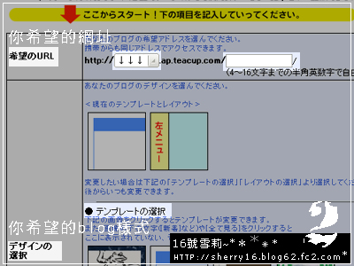 teach02-002.jpg