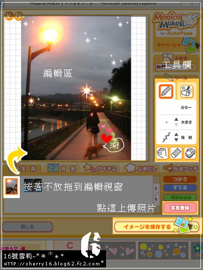 teach02-006.jpg
