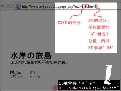 teach04-001.jpg