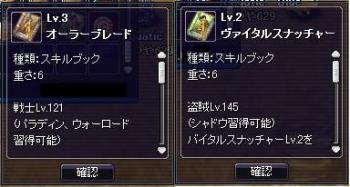2008_06_13.jpg