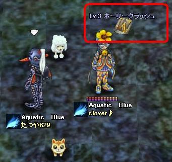 2008_06_17.jpg