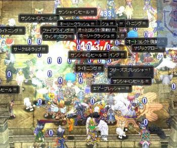 2008_08_22.jpg
