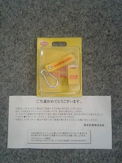 20050520074502