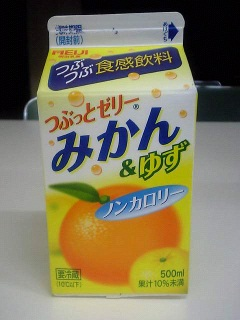 20051130130011