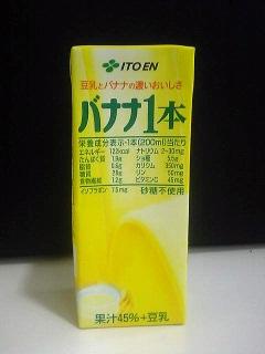 20060414090007