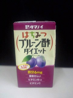20060713100929