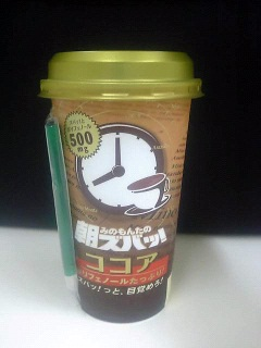 20060727085415