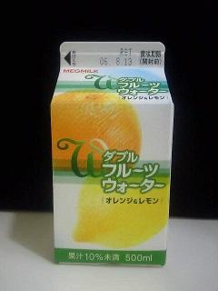 20060801122739