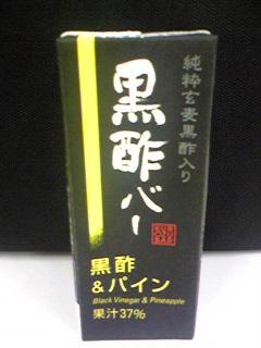 20070809085358