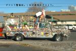 11-18 truck