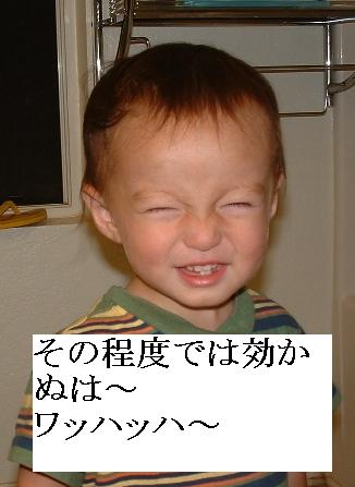 goro2.jpg