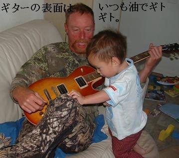 guitar9-9.jpg