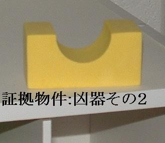 kyoki.jpg