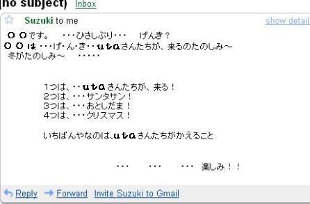 letter11-10.jpg