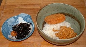 meal928.jpg