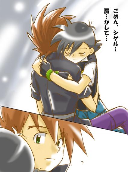 shigesato2
