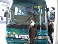 10月22日バス