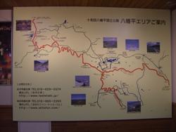 10月23日八幡平マップ