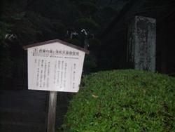 10月24日山寺3俳句
