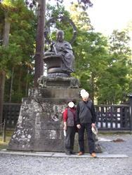 10月25日瑞巌寺5