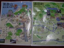 11月23日英彦山マップ