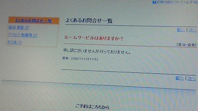 200911122155000.jpg